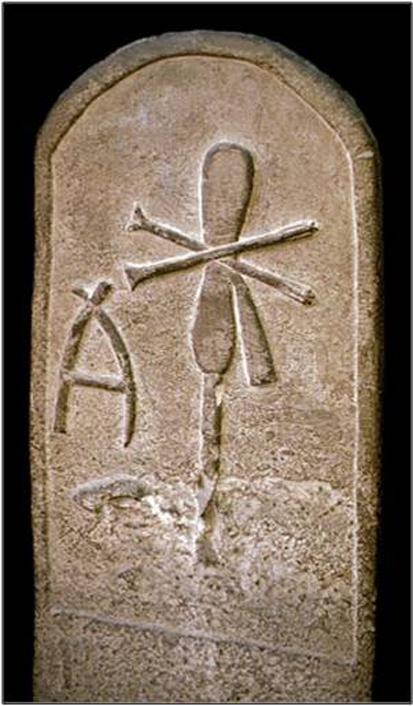 قبر الملكة مريت نيت