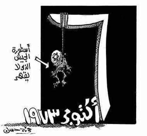 بريشة الفنان حسن فرج
