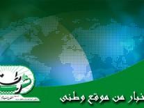 اهم اخبار موقع وطنى ليوم 26 اكتوبر 2016