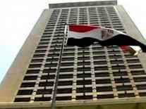 وزارة الخارجية تكثف تحركها الخارجي لمواجهة الإرهاب