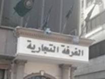 غدآ إجتماع طارئ لمناقشة إرتفاع الأسعار بمصر