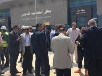 الإنتهاء من انشاء مطار العاصمة بالقطامية