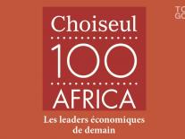 غدًا تكريم أبرز 100 شخصية قيادية اقتصادية…