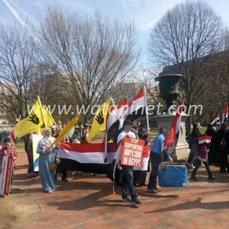 """""""الإرهابية"""" تنظم مسيرة ضد """"السيسي"""" في أمريكا"""