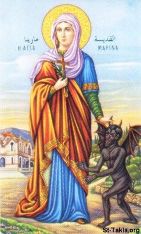 القديسه مارينا