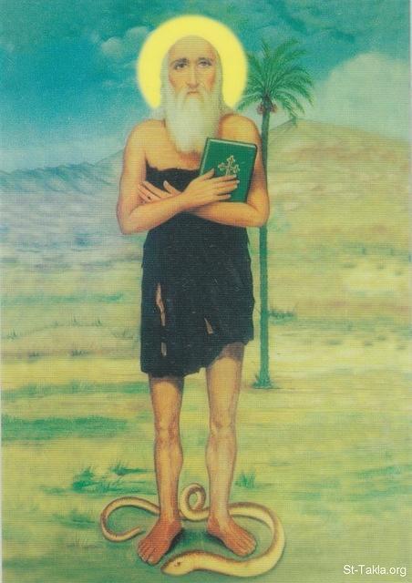 القديس الانبا برسوم العريان لرصد الثعابين