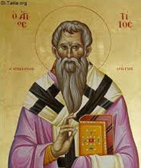 القديس تيطس شفيع مرضى العظام