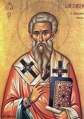 القديس يعقوب الرسول
