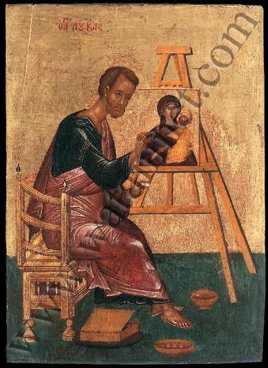 أم الإله بريشة القديس لوقا