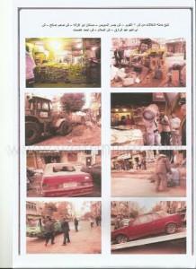حملة لرفع الإشغالات بشوارع عين شمس - Copy