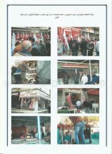 حملة لرفع الإشغالات بشوارع عين شمس1 - Copy