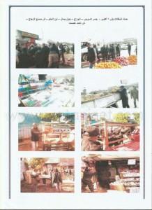 حملة لرفع الإشغالات بشوارع عين شمس2 - Copy
