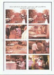 حملة لرفع الإشغالات بشوارع عين شمس4 - Copy