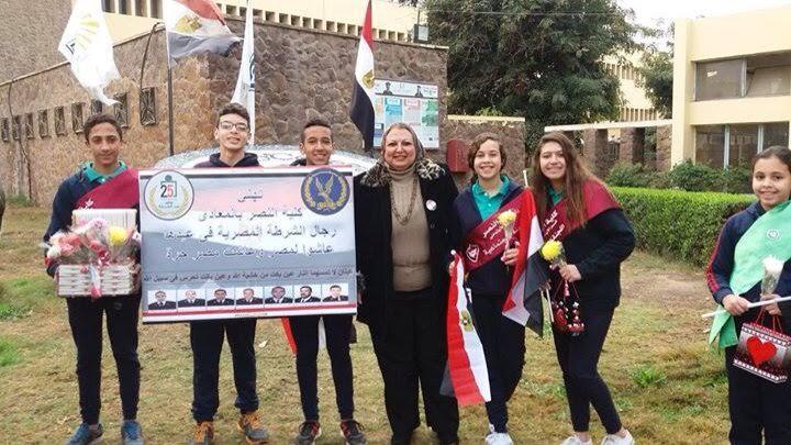 كلية النصر بالمعادي تهنئ الشرطة فى عيدها 3