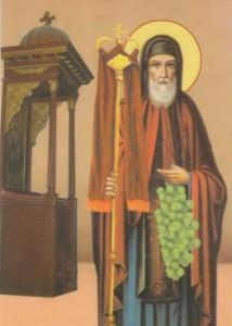 تذكار نياحة البابا ديمتريوس 1